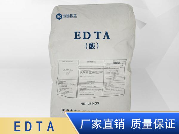 EDTA酸